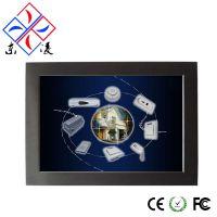 深圳 15寸 数控机床用 工业用 防水防尘 工业一体机