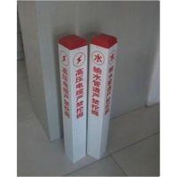 内蒙古交通安全标志桩_移动光缆标志桩价格