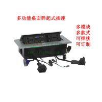 科桌K119桌面多功能插座带线 桌面信息电源插座 会议室嵌入式多媒体线盒