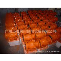 高温高压硬密封球阀 /喷煤粉专用球阀/对焊球阀