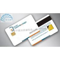 复合卡制作工艺,IC/ID复合卡,IC芯片磁条复合卡,两种芯片制作复合卡