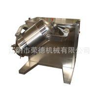 医药用三维运动混合机、江阴荣德机械专业生产厂家
