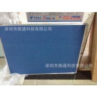 100*150CM 蓝色绒布水松板 软木板 布面软木板 绒面水水松板