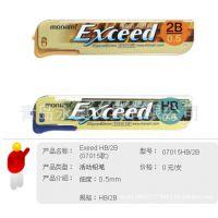 韩国原装进口文具 活动铅笔 活动笔 自动铅笔 铅笔 【图】