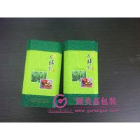 深圳印刷包装盒礼品盒包装厂 深圳礼品盒印刷定做 深圳包装盒印刷