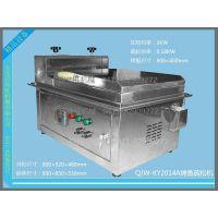 现场烤鱼片机器
