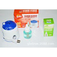 电热蚊香器+蚊香液组合一套防蚊灭蚊器,无毒驱蚊器驱蚊液