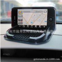 供应 苹果iPhone4S iPhone5手机防滑垫 汽车防滑垫 车载导航支架