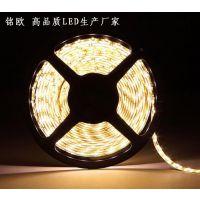 LED3528贴片灯带 12V低压防水 软灯带 60珠/米 现货