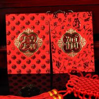 高档春节新年压花烫金字盒装红包百元利是封喜庆用品厂家批发