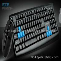 供应有线键盘鼠标 办公 游戏键鼠套装 返修超低 正品 凯迪威套装 批发