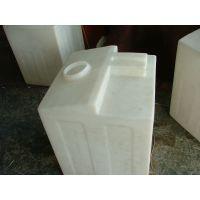 供应浙江滚塑厂远东公司直销PE加药箱溶盐箱塑料水箱塑胶容器