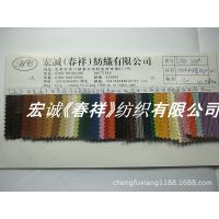 小牙签纹PVC人造革细纹PU十字纹PVC合成革压纹 PVC仿皮皮革面料