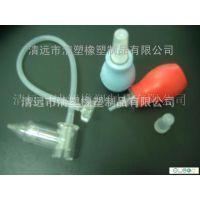 婴儿用品吸鼻器橡胶硅胶PVC定做各种
