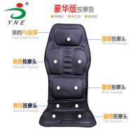 汽车皮革按摩坐垫 电热震动按摩坐垫靠垫多能保健电器产地源头货