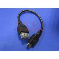USBAF转MINI5P手机数据线 USB母头转迷你5P公头