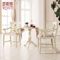 罗斯蒂 韩式休闲小桌子咖啡桌 全实木靠背椅休闲书椅带扶手XY300