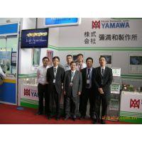 YAMAWA丝攻代理 挤压丝锥 升级版挤压丝攻 镀钛挤压丝锥N+RS-V