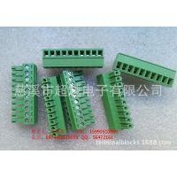 插拔式接线端子15EDGK,3.81mm,10P铜接线端子 ,UL,CE,ROHS认证
