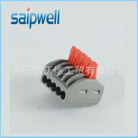 【厂家直销PCT-258105 软硬线连接头 兼容万可接线器 电线接线头