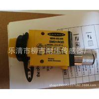 【特价全新】专业品质 BANNER/邦纳光电开关 PBCT46UM7/16HX