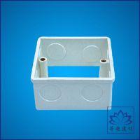 厂家批发锋牌市政工程PVC电线管高品质转换框接线盒底座配件材料