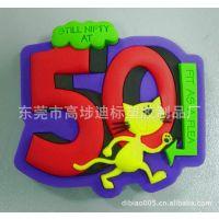供应迪标工厂定做PVC卡通冰箱贴 橡胶冰箱贴 欢迎来图定做