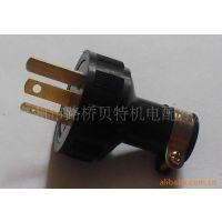 供应汽油发电机配件 斜三插插头 直插头 铜插头 汽油发电机插头