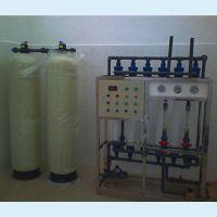 小型食品加工厂超滤用水