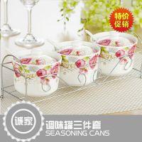 多图案 三件套调味罐 陶瓷调味具 创意厨房用品 厨房小工具含礼盒