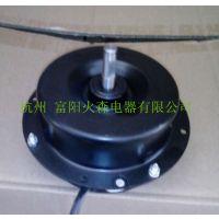 供应河北YY120-50/4冷干机风扇电机,吸干机风机,供应湖北冷干机风机电机杭州富阳火森
