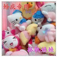 低价抛售10到15厘米大号挂件毛绒玩具婚庆娃娃抛洒礼物 爪机娃娃