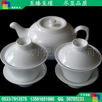 供应新花色陶瓷茶杯盖碗  茶盖碗 强化瓷茶具 餐具