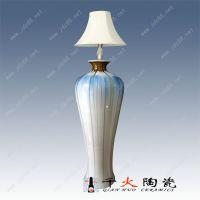 陶瓷灯具厂家定做陶瓷灯具