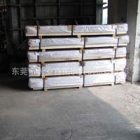 现货批发铝合金4047A铝板 4047A铝棒 铝合金价格