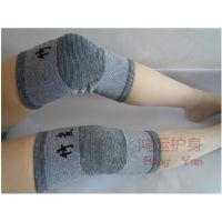 秋冬超薄透气竹炭护膝 关节炎 空调房男女通用护膝包邮