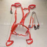 安全带安全绳 电工高空作业安全带 全方位坠落防护保险带厂家