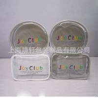 J2供应筒形心形pvc化妆袋 有色透明圆桶pvc化妆袋 透明pvc化妆袋