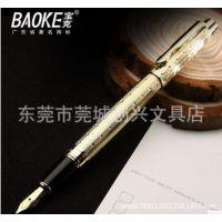 新品促销 宝克钢笔 正品 土豪金 金夹钢笔 墨水笔学生专用 送墨胆