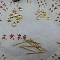 T字针 小花托 开口圈 串珠材料DIY发饰手工配饰配件 金色金属配件