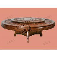 供应红木餐桌家具]/红木餐桌椅/18人餐桌尺寸/多功能红木餐桌
