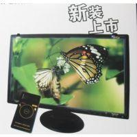 供应液晶保护镜 液晶保护屏 液晶视保屏,有机材料 防辐谢17寸普屏