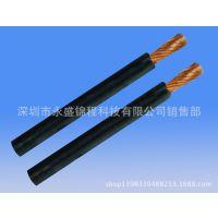 供应广东深圳红星牌50平方电焊机铜芯电缆