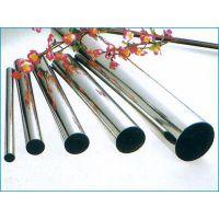 供应304不锈钢工业管/圆管34*1.0