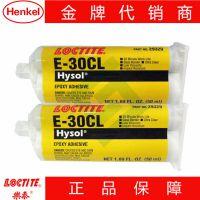 乐泰环氧树脂胶E-30CL低粘度50ML粘接金属不锈钢铁塑料光纤透明