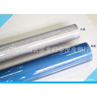 长期供应全透明PVC薄膜 超透明 水晶透明薄膜 0.12mm-5.0mm