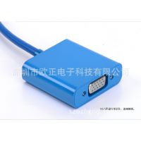 厂家直销 USB3.0转VGA线 usb to vga 转接器 USB TO VGA ADAPTER