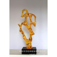 厂家供应吹制玻璃钢雕塑  水晶玻璃厦门摆件 海南酒店软装饰品