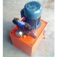 非标小型液压系统供应公司
