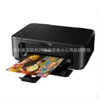 正品佳能MG3580彩色喷墨打印机 多功能照片打印机 无线 双面打印